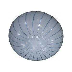 Светодиодные декоративные потолочные светильники LE LED CLL 001 20Вт