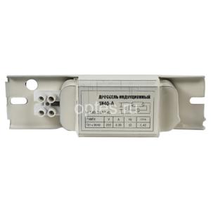 Дроссель люминесцентный индукционный 1И40-А алюминевый1х36Вт Т8/G13 LLT