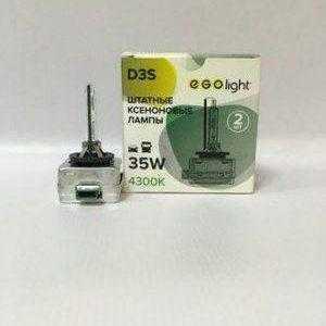 Ксеноновая лампа Egolight D4S 6000 К
