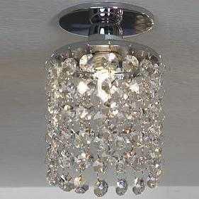 Встраиваемый светильник Lussole LSJ-0400-01