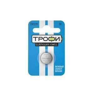 ТРОФИ CR1220-1BL (10/240/38400)