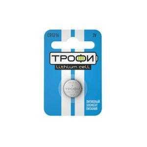 ТРОФИ CR1216-1BL (10/240/43200)