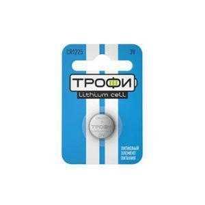 ТРОФИ CR1225-1BL (10/240/38400)