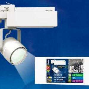 Светильник светодиодный трековый ULB-M08H-24W/NW WHITE