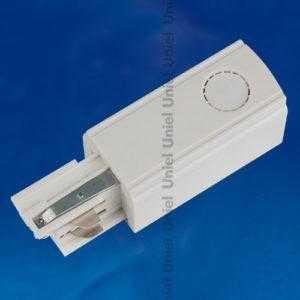 Ввод питания для шинопровода. Трехфазный UBX-A02 WHITE 1 POLYBAG