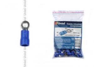 UTC-R-3 B1 BLUE 100 POLYBAG