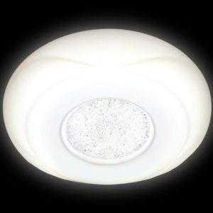 Светодиодная люстра F201 WH 48W D370 ORBITAL МНОГОФУНКЦИОНАЛЬНЫЙ (ПДУ)