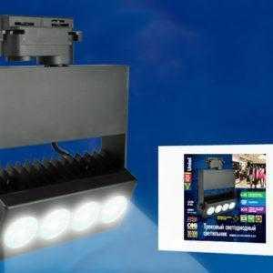 Светильник светодиодный трековый ULB-S41R-35W/NW BLACK