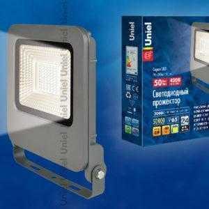 Прожектор светодиодный ULF-F17-50W/WW IP65 195-240В SILVER