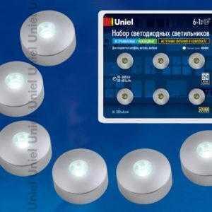 Комплект светодиодных светильников ULM-R04-1W*6/NW IP33 SILVER блистер