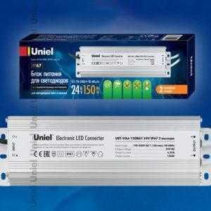 Блок питания для светодиодов с защитой от короткого замыкания и перегрузок, алюминиевый корпус UET-VAJ-150B67 24V IP67 2 выхода