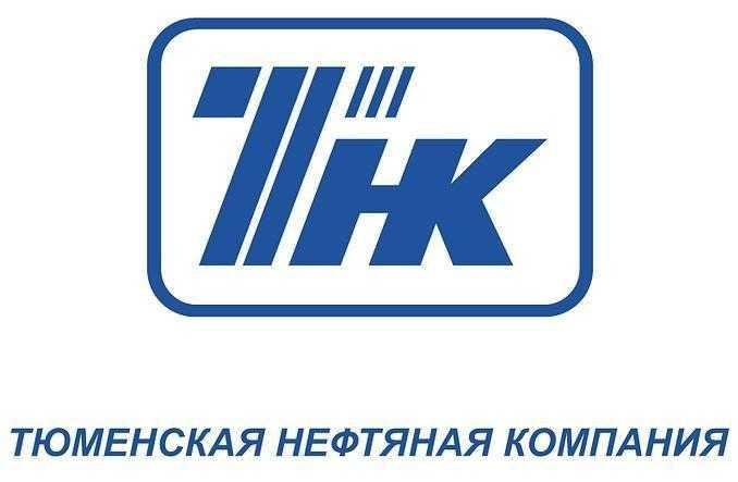 tnk - Главная