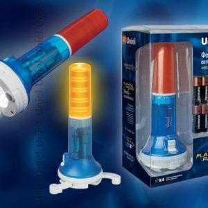 P-AT031-BB Amber-Blue Фонарь Uniel-offroad (Premium) «Flashing ranger»