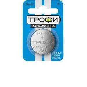 ТРОФИ CR2450-1BL (10/240/30240)