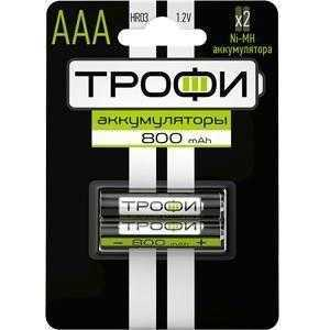 ТРОФИ HR03-2BL 800 MAH (20/240/17280)