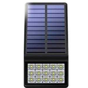 """Уличный светодиодный светильник на солнечной батарее """"Светлячкофф 7,5 Вт"""""""