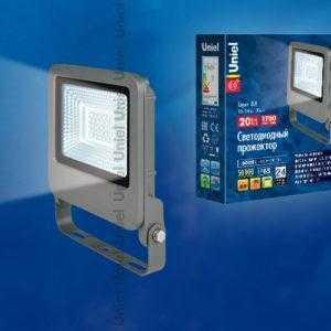 ULF-F17-20W/DW IP65 195-240В SILVER