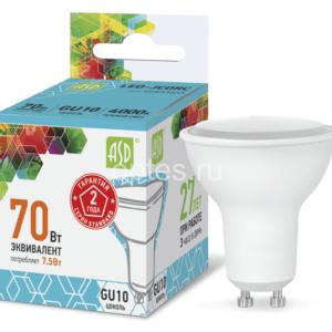 Лампа светодиодная LED-JCDRС 7.5Вт 220В GU10 4000К 675Лм ASD