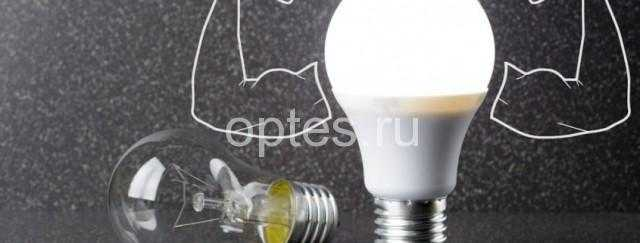 Мифы о светодиодном освещении 1