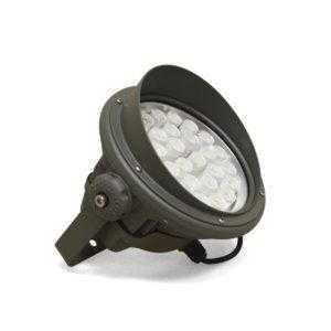 Светодиодный прожектор MS-2078