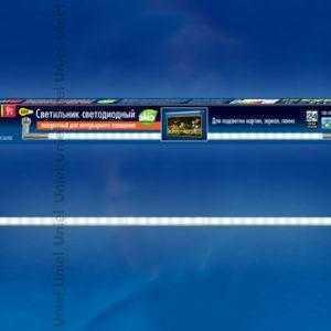 ULM-F31-9W/NW IP20 SILVER Светильник светодиодный поворотный для интерьерного освещения. В комплекте с адаптером. Длина 59 см. Белый свет.