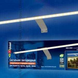 ULM-F32-9W/WW IP20 SILVER Светильник светодиодный поворотный для интерьерного освещения. В комплекте с адаптером. Длина 52