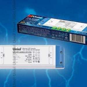 UET-VPF-060B20 24V IP20