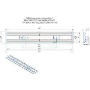 Офисный светильник SVT-ARM-U-AIR-1195x200x34-29W-IP54-PR-InBat