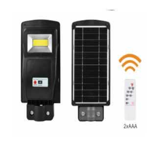 ERAKSC20-01 Консольный светильник на солнечной батарее, COB, 20W, с датчиком движения, ПДУ, 450 lm, 5000K, IP65