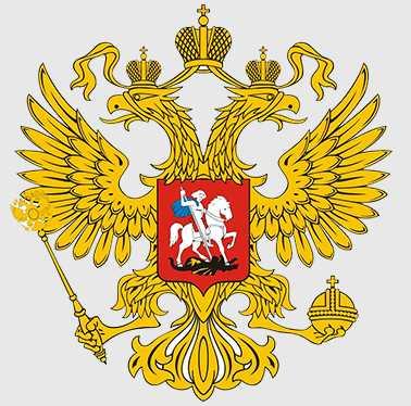 eagle - Главная