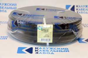 Кабель силовой, медный ВВГ-Пнг(А) 3х1,5 ККЗ