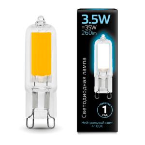 Лампа Gauss LED G9 AC220-240V 3.5W 4100K Glass