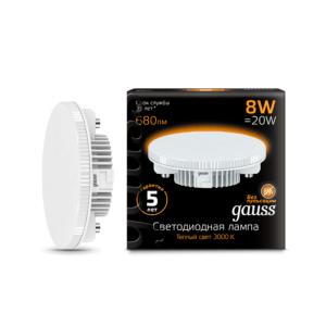 Лампа Gauss LED GX53 6W 4100K