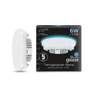 108008206 300x300 - Лампа Gauss LED GX53 6W 4100K