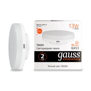 Лампа Gauss LED Elementary GX53 11W 3000K