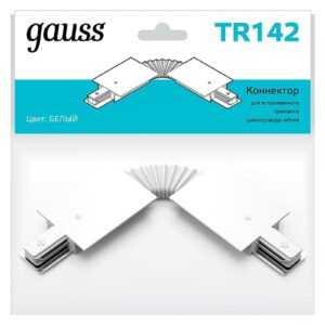 84 300x300 - GAUSS Коннектор для встраиваемых трековых шинопроводов гибкий белый 1/50 TR142